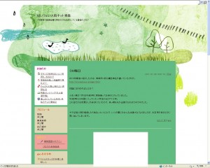 FM青森ブログ