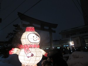 小春通り祭 提灯行列