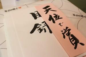 川柳 青い実の会新年句会