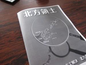 NHKカルチャー講話