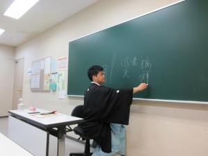 NHK文化カルチャー講座